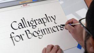 Online Brush Pen Calligraphy.